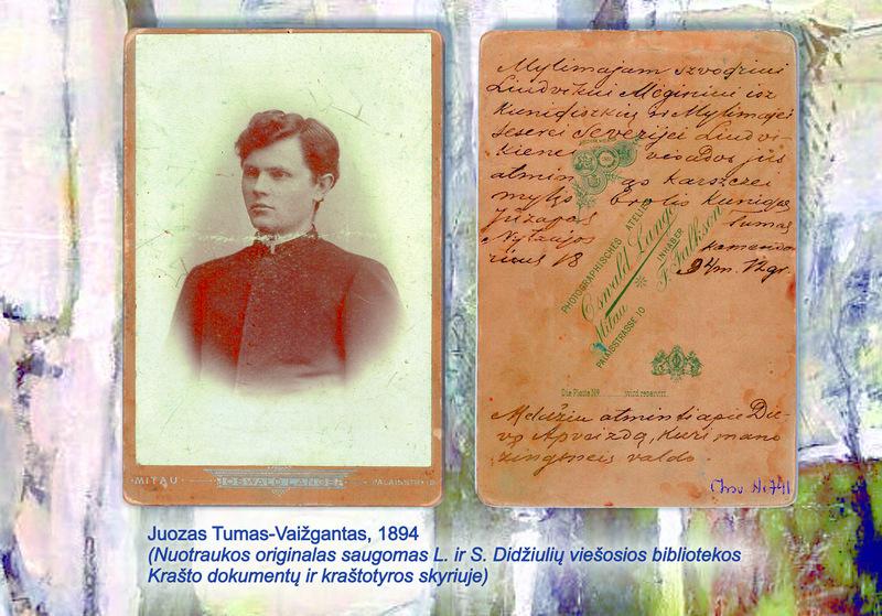 Vienas parodos eksponatas - 1894 m. J. Tumo nuotrauka su įrašu.