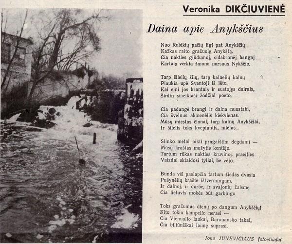 """V. Dikčiuvienės eilėraščio publikacija laikraštyje """"Anykšta""""."""