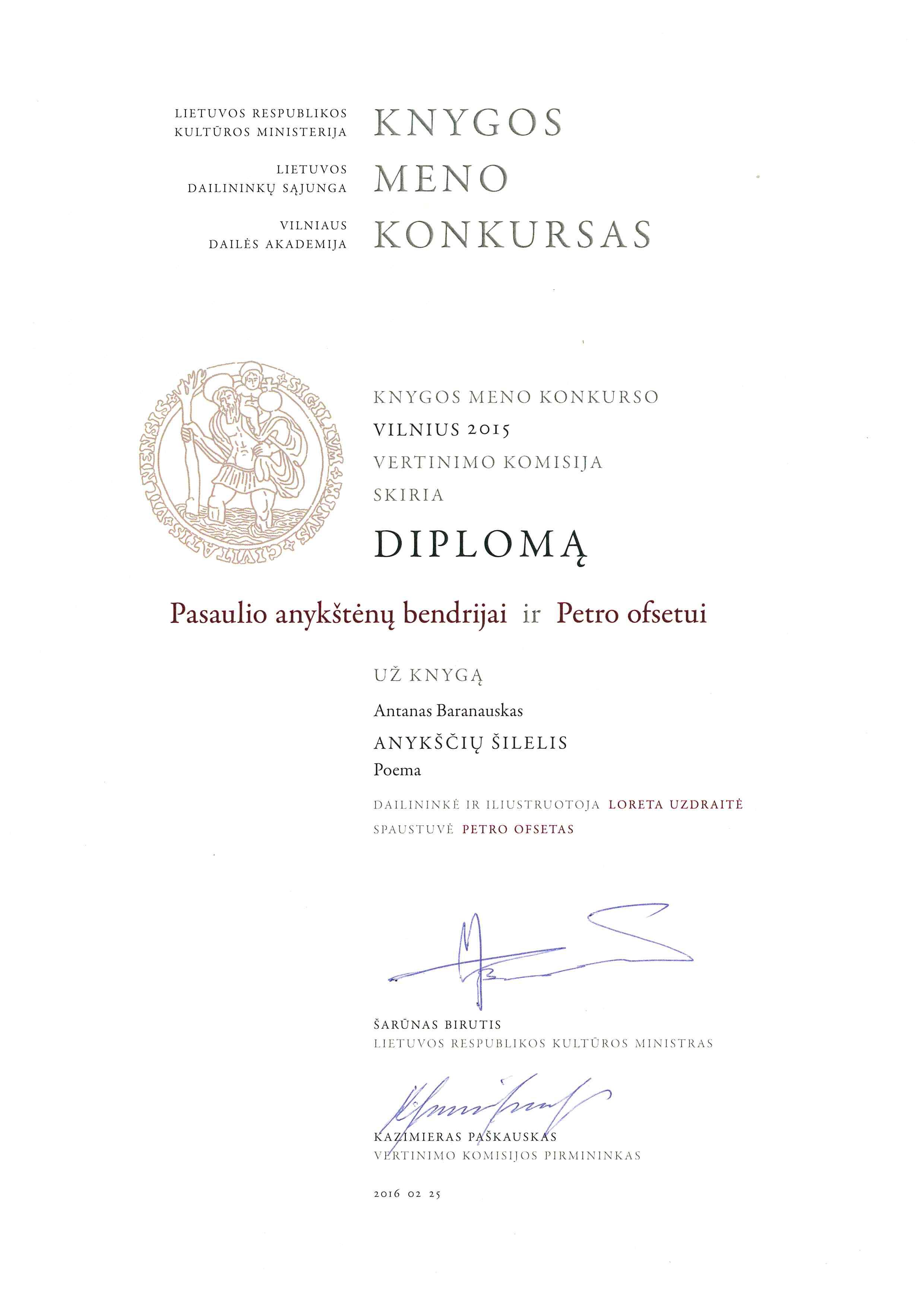 """Diplomas Pasaulio anykštėnų bendrijai ir """"Petro ofsetui""""."""