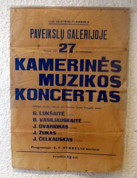 Vieno koncerto, vykusio 1972 m. vasarį dabartinėje Vilniaus arkikatedroje, afiša.