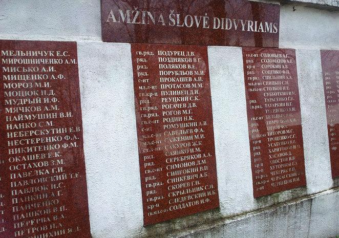Kurklių karių kapinėse palaidoti konkretūs įvardinti žmonės. A. Lukošiaus nuotrauka