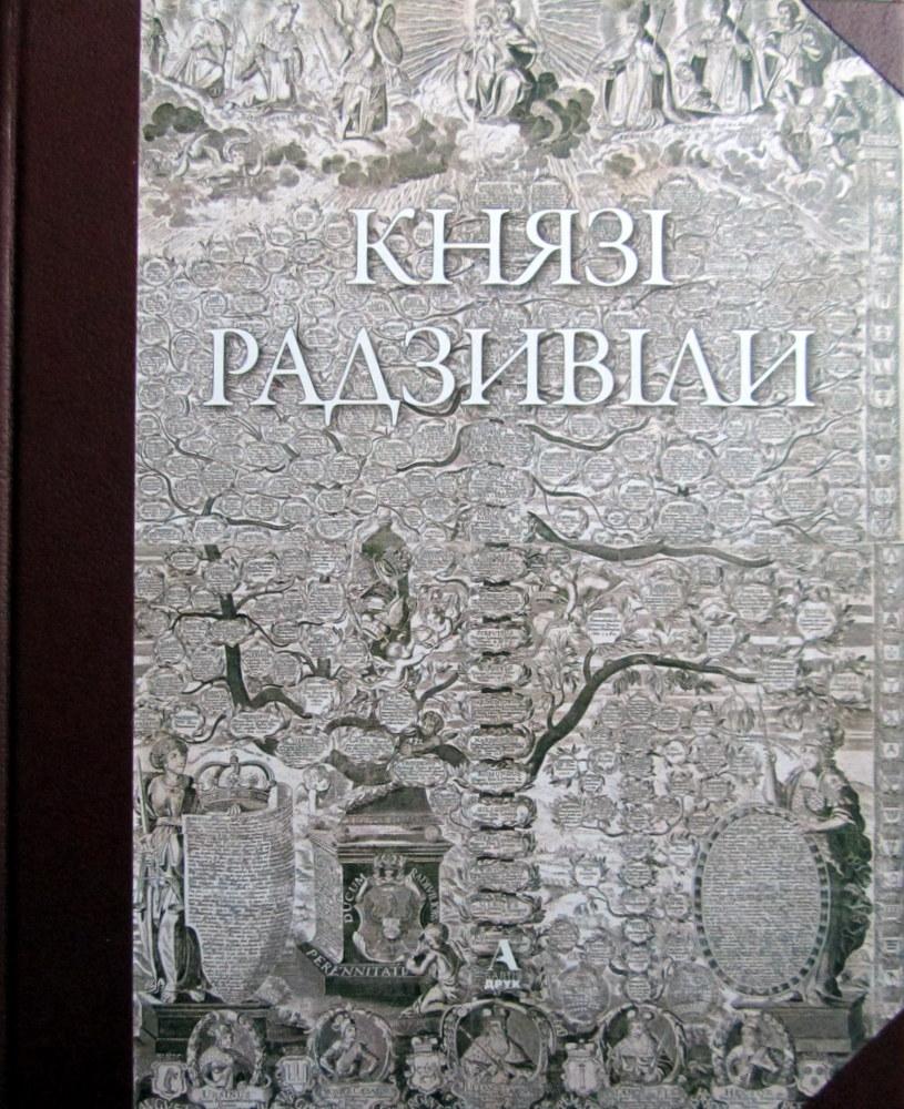 """Kijeve išleistas istorinis albumas """"Kunigaikščiai Radvilai""""."""