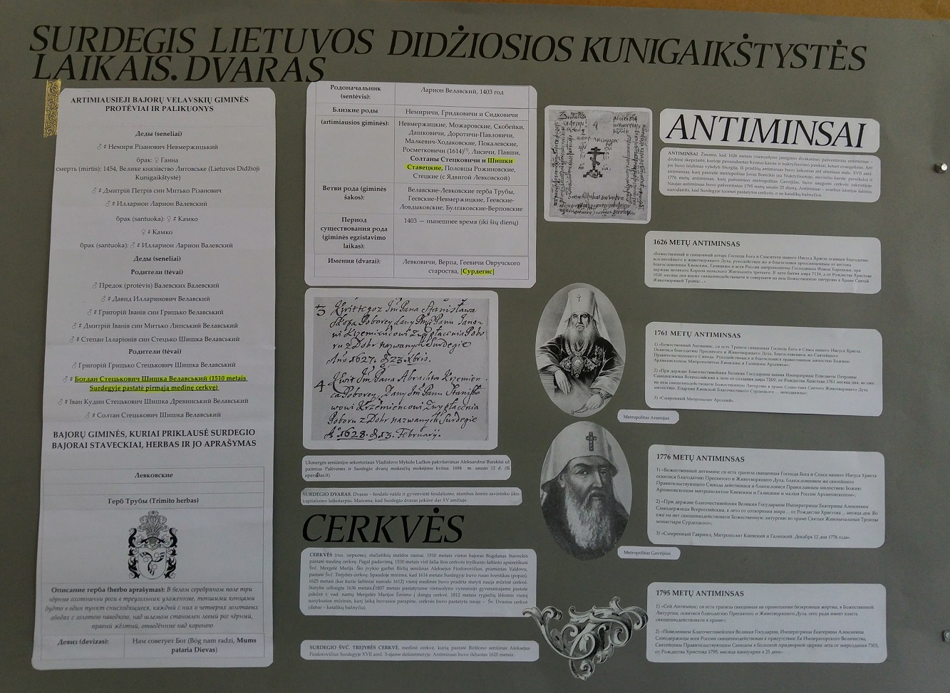Surdegio dvaro pristatymo plakatas.