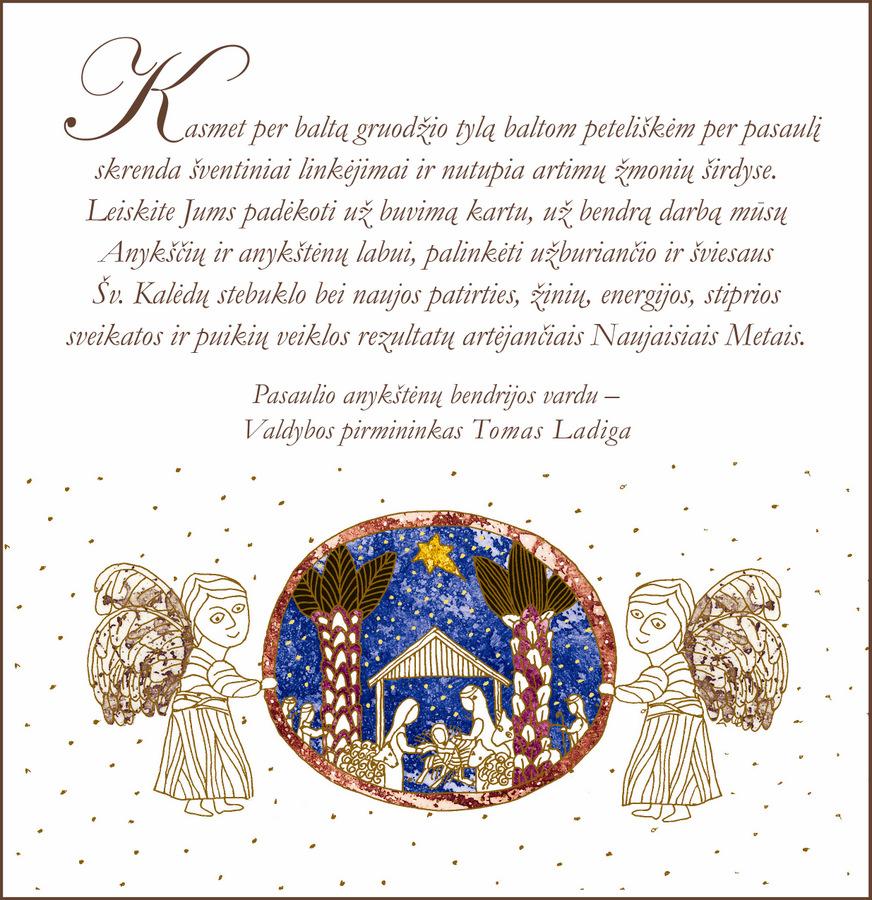 Pasaulio anykštėnų bendrijos pirmininko prof. Tomo Ladigos sveikinimas anykštėnams.