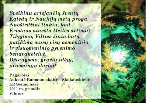 Lietuvos Respublikos Seimo narės Auksutės Ramanauskaitės-Skokauskienės sveikinimas