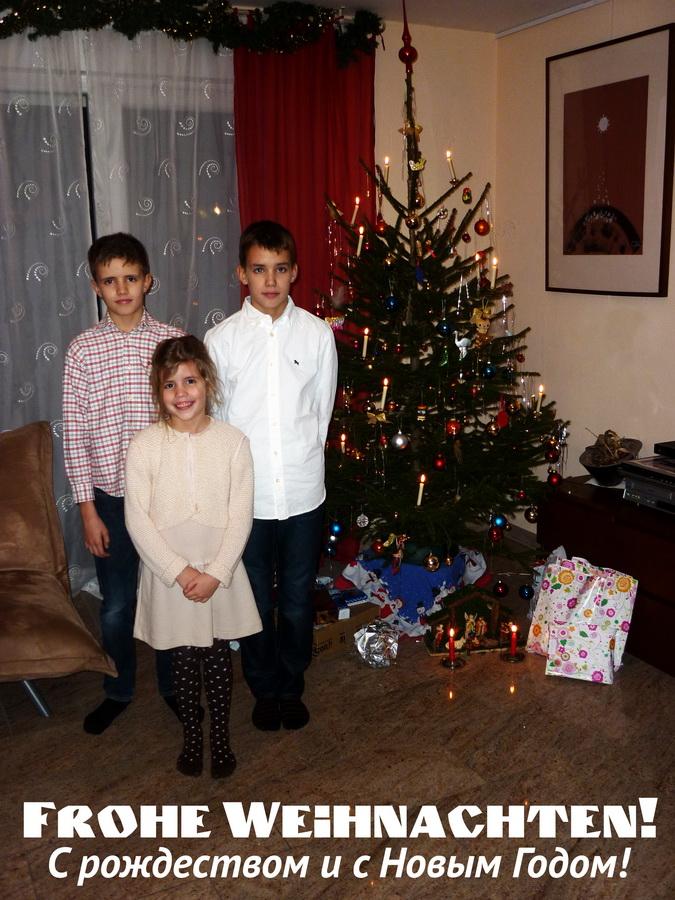 Anykštėnus sveikina Tatjana ir Šarlis Butleriai bei jų vaikai Viktorija, Georgas ir Pavelas iš Vokietijos.