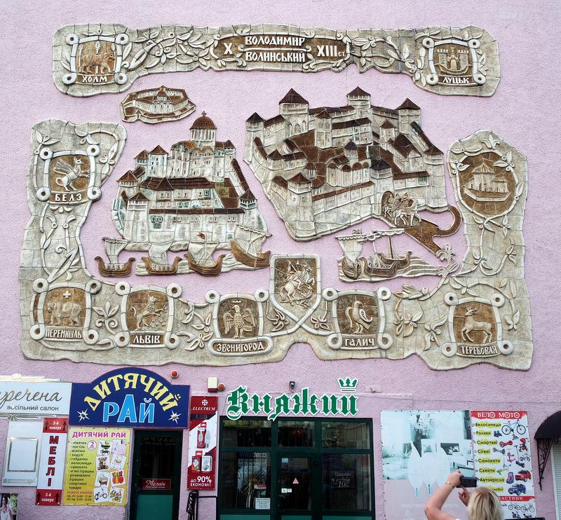 Visas Voluinės Vladimiras – pano ant pastato sienos.